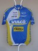 Maillot d'Alexandre Paccalet